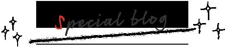 髪質改善サロンDRANのブログ|髪質改善・骨格診断・パーソナルカラー診断など