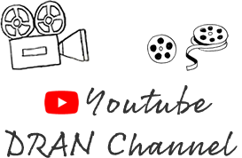 DRAN Youtubeチャンネル